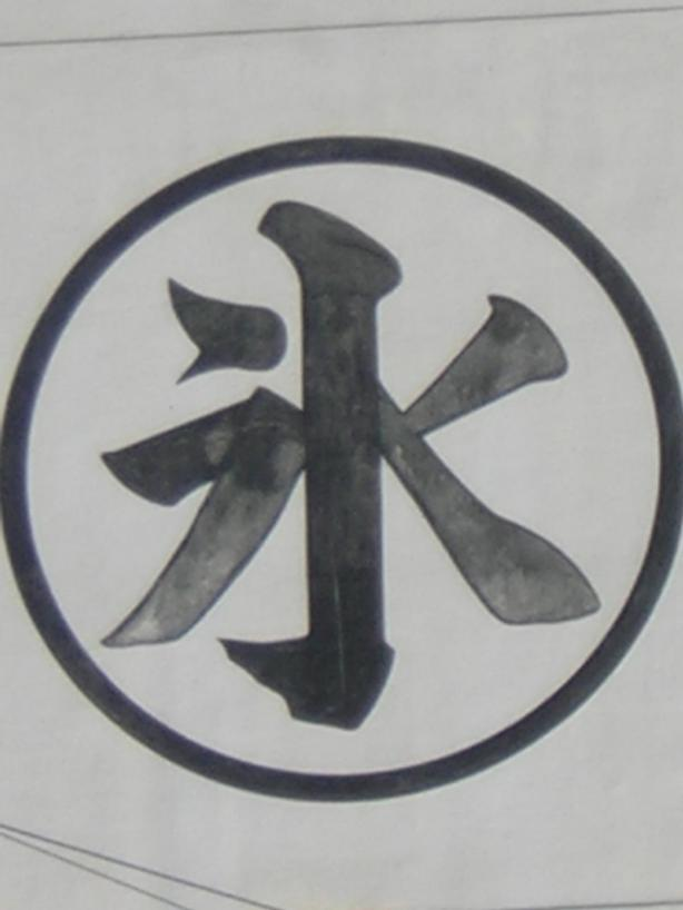 kanji04
