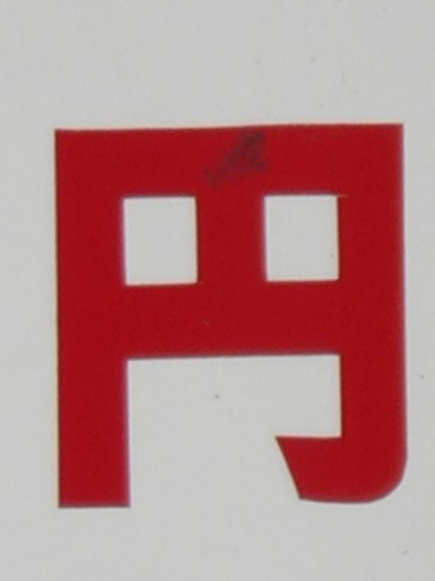 kanji18