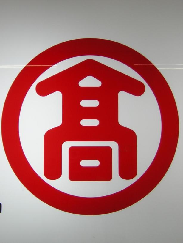 kanji34